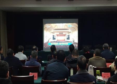 重庆市委台办组织集中收看《告台湾同胞书》发表40周年纪念会