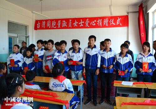 木头营子乡乡长赵玉东及学校部分老师和受捐赠的学生出席捐赠仪式.