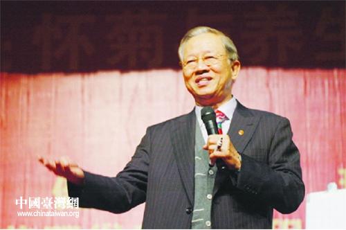 家讲坛主讲人曾仕强教授应邀到河南焦作市参加第二届中国怀菊文化高峰图片