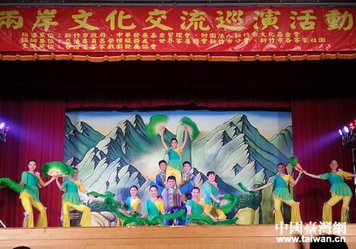广东五华县采茶戏演艺有限公司赴台开展文化交