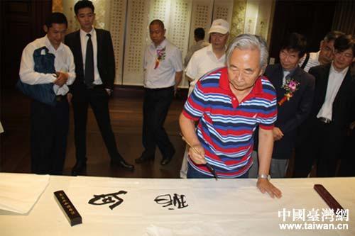 """陈志生先生挥毫写下了""""同根同源""""的感慨,北京石景山区书法家协会图片"""