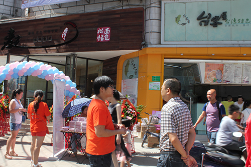 """80後青年臺商楊淞富在綿陽江油創辦的""""松恬麵包""""店和""""臺客屋""""飲料店"""