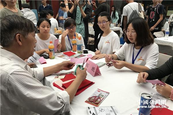 臺灣青年在北京東城區建國門街道四合院內學習非遺技藝『剪紙』