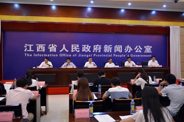第十五届赣台会新闻发布会在南昌举行