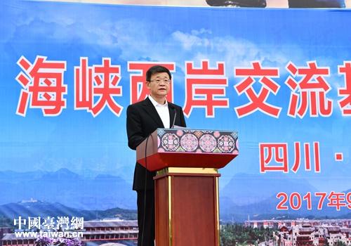 國台辦交流局局長黃文濤宣讀批複