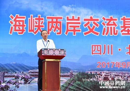 四川省台辦主任周敏謙在授牌儀式上致辭