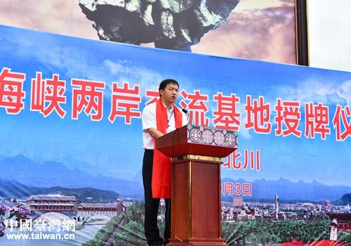 綿陽市委常委、宣傳部部長張學民致辭