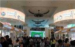 台湾农产品组团参展第八届大连农业博览会