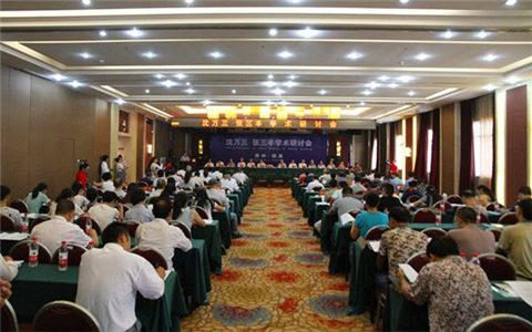 台湾中华道教联合总会赴黔南参观考察