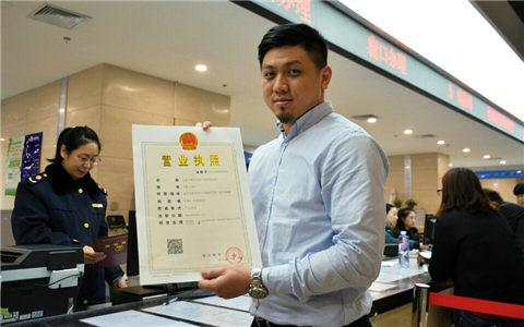 """沈阳台商入选""""砥砺奋进的五年""""大型成就展"""