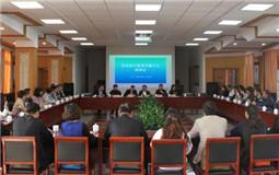 江苏常州涉台商事仲裁中心举办首次座谈会