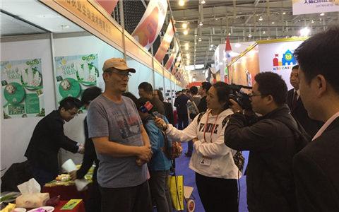 海南组织台资企业参加大陆台资企业产品展销会