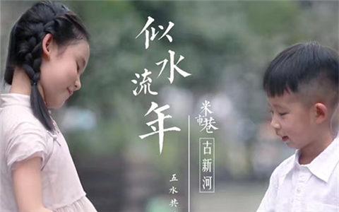 两岸微电影《似水流年》海报_副本.jpg