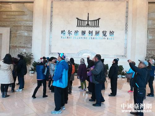 台湾桃竹苗基层乡里长及民众参访团在黑龙江省参访交流
