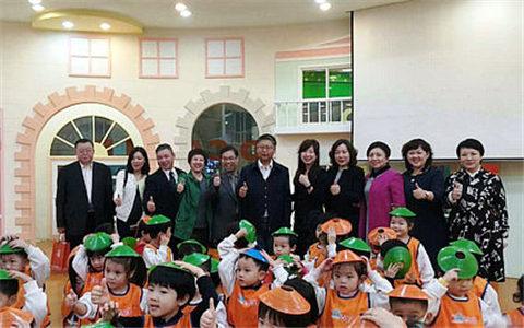 沈阳市教育文化交流团赴台交流