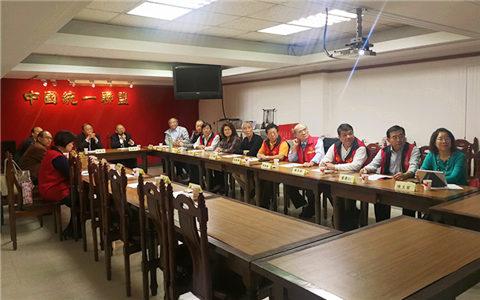 河北省组织新闻(文创)团赴台交流