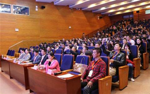 广州市天河区支持台湾青年创新创业成效初现