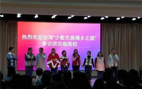 体味满族历史文化 台湾少数民族满乡之旅圆满结束