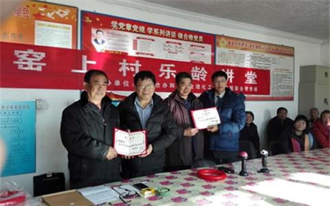 台湾专家前往天津市帮扶村举办义务养老讲座