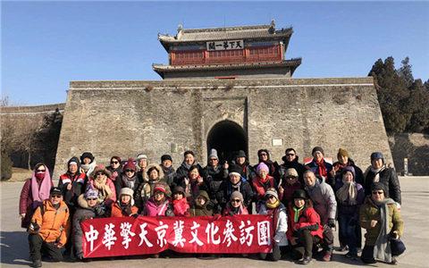 台湾中华擎天协会参访团赴河北交流体验