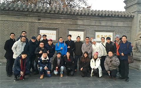 台湾服务业青年参访团到沈阳参访