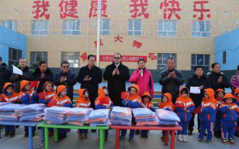 乌鲁木齐台企赴柯坪县玉尔其乡星星幼儿园开展爱心捐赠活动