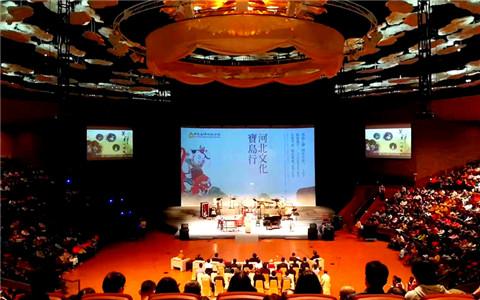 2017河北文化宝岛行 台湾佛光山伴台湾民众过新年