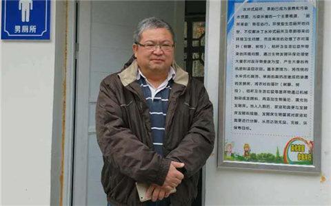 """记一位扎根陕西农村投身""""厕所革命""""的台商"""