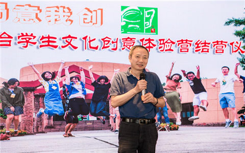 四川省台办主任周敏谦