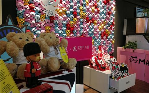搭平台促发展 上海市台协文创行业工委会成立
