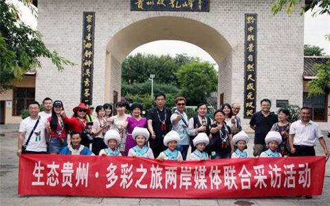 台湾桃园市议会参访团到东莞交流 深化多项合作共识