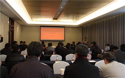 杭州市开启首场《浙江省台湾同胞投资保障条例》对接会