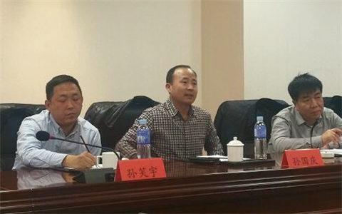 内蒙古自治区台企台胞代表座谈会在呼和浩特召开