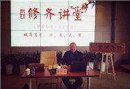 """台湾设计师巫永坚""""城市印记""""讲座上海闵行区开讲"""