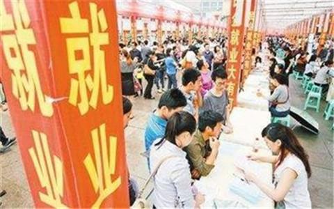 河北省出台新举措 台湾居民在冀就业增添新渠道