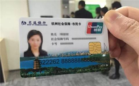 """杭州台胞享受同等待遇政策 体验""""最多跑一次""""服务"""