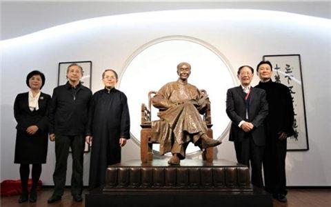 纪念南怀瑾诞辰100周年活动在沪举行 首度展示手稿真迹