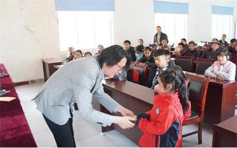 四川德阳台商连续4年向乡村贫困学生捐资助学