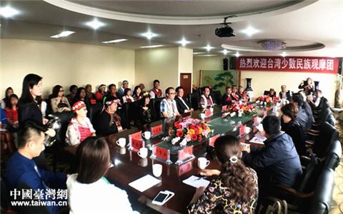 云南省台办主任张朝德出席文山台湾少数民族交流座谈会
