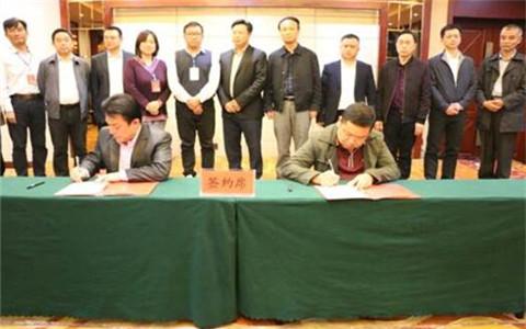 黔南台湾宗教文化交流活动综述 推进黔南与台湾交流合作