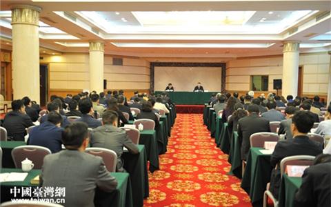 2018年湖北省对台工作会议在武昌举行