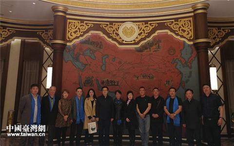 两岸青年企业家到访内蒙古 畅谈创新创业