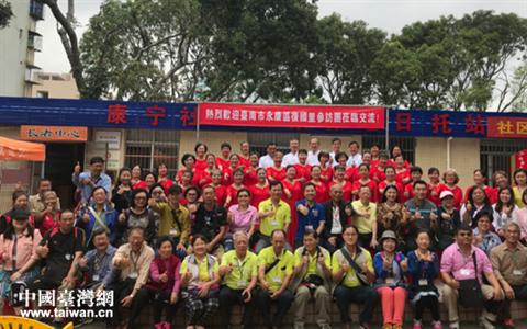 珠海小社区来了台南好亲戚