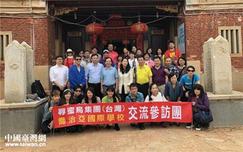 台湾青年交流参访团来泉体验移动支付:这实在太便利了!