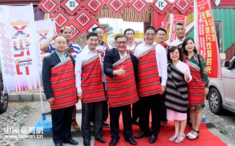 广州市首届台湾少数民族文化节举行  促粤台民族文化深度融合