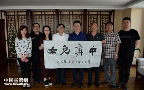 """台湾时创创意传媒吕庭华一行参访河北:把""""千年大计、国家大事""""展示给台湾民众"""