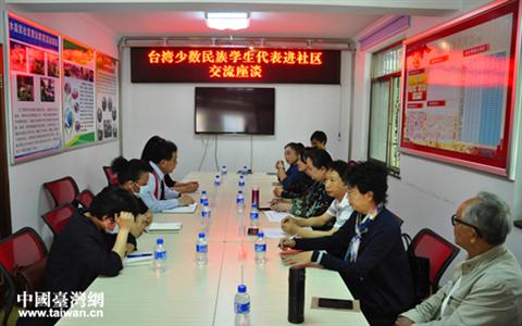 台湾少数民族学生代表走进昆明体验多彩民族风情