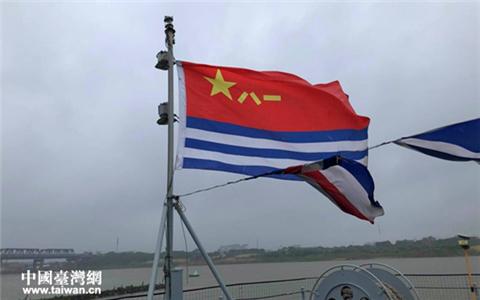 南昌舰 八一魂——感受中国海军军威
