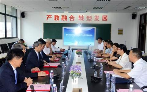 江苏泰州台企发展顾问与台商互动共商台企人才培养大计