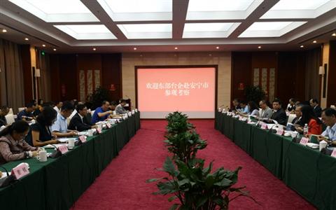 东部台企产业合作对接会在昆明成功举办